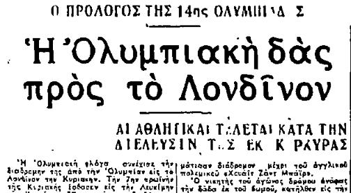 1948 6