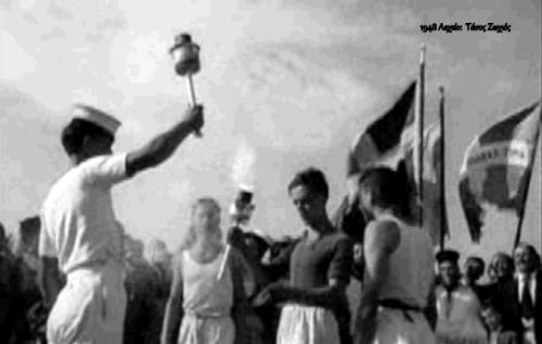 1948 9